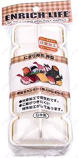 Rectangular Sushi Rice Press Mold, 6 (H) X 2-1/2 (W) X 1 (H)
