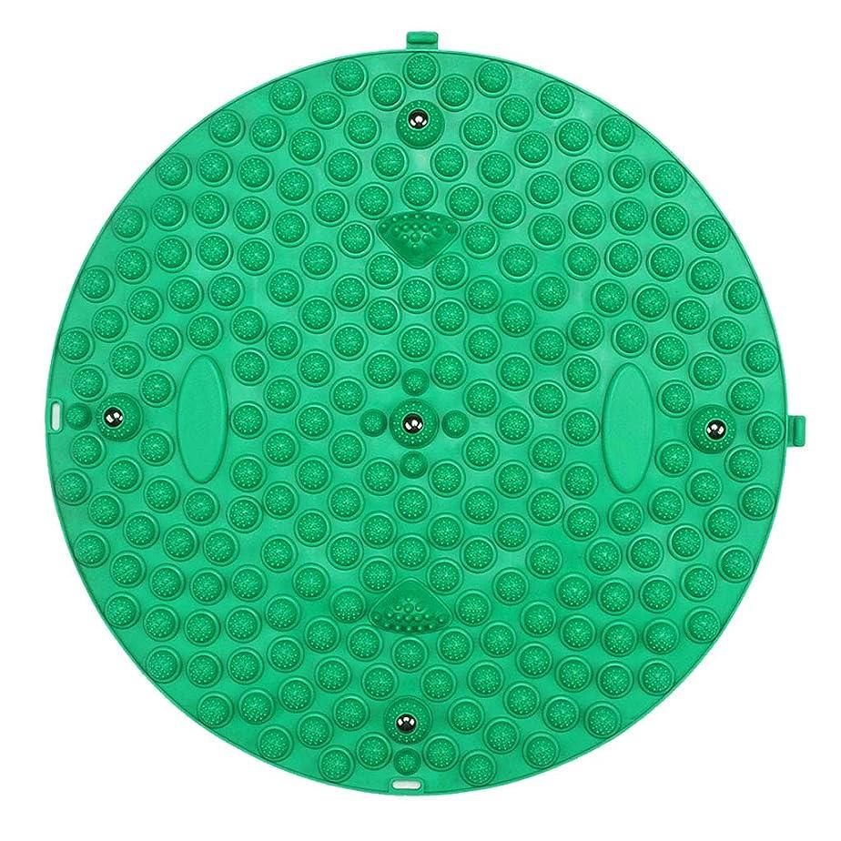 協定あまりにもスパイラル足のマッサージクッション、ホーム指圧プレートマッサージ足の鍼治療のポイント増す指圧プレートフィットネスマッサージクッション (Color : Green)