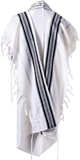 Black & Silver 100% Wool Kosher Tallit Prayer Shawl Made by Mishcan Hathelet