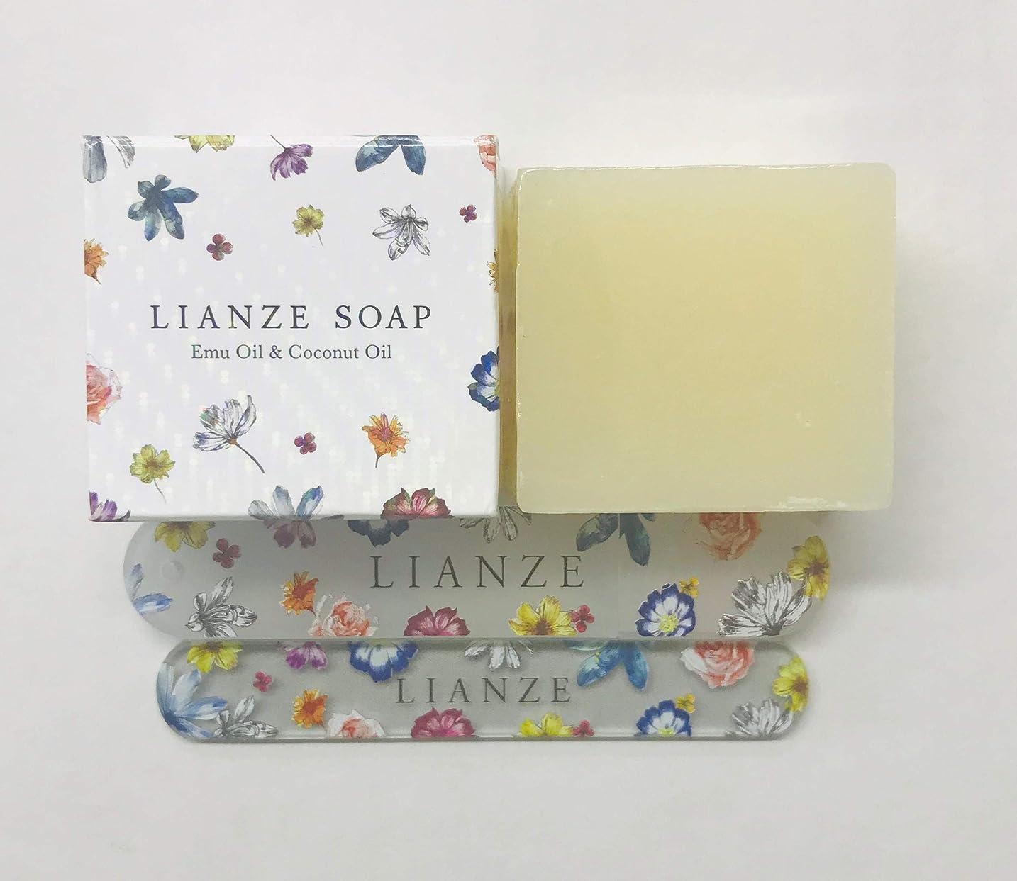 目の前のカート怠けたギフト プレゼント [ LIANZE ギフトセット ] 洗顔 石鹸 爪磨き