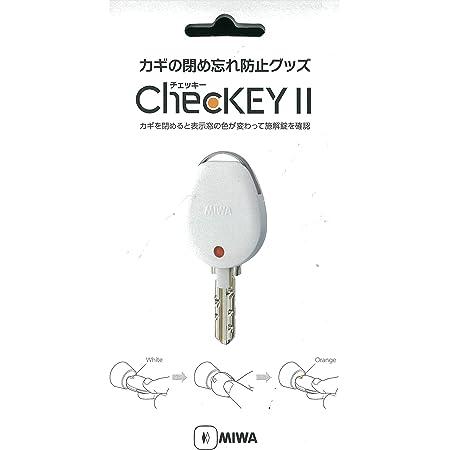 美和ロック ChecKEYⅡ (チェッキー) ホワイト M00026-0