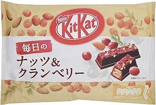 Nestlé Japan Kit Kat Daily Nuts & Cranberries 109g 1 bag Japan Import