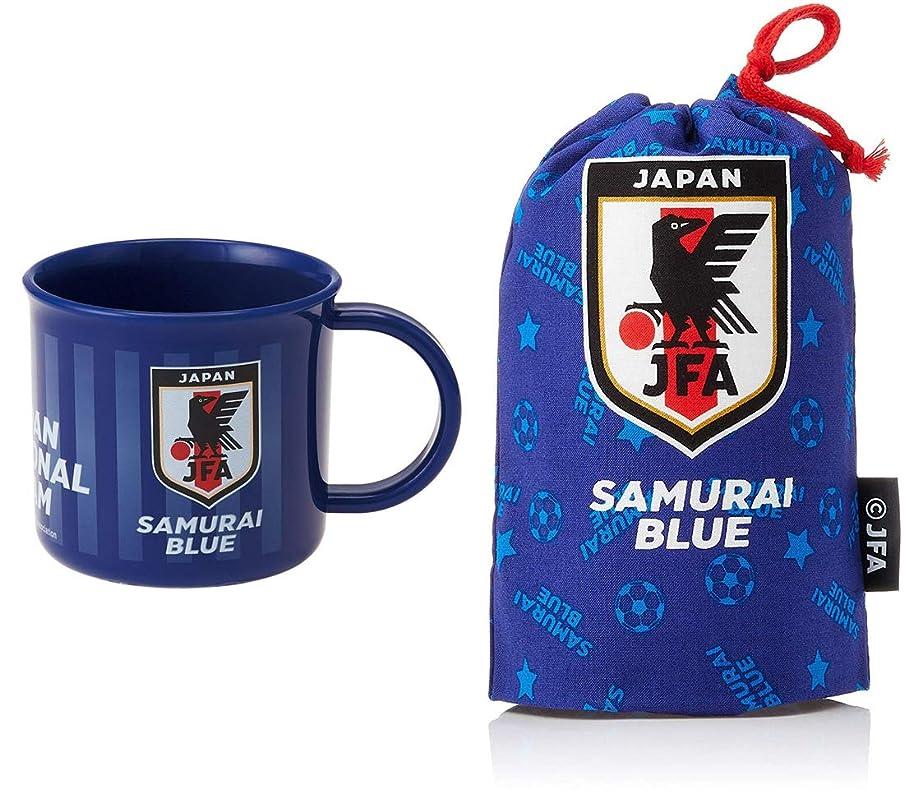 スツールデコードするヘッジスケーター 子ども用 コップ コップ袋 2点セット サッカー 日本代表 侍ブルー KE4A KB62