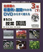 Amazon.co.jp: 丘 あつし: 本