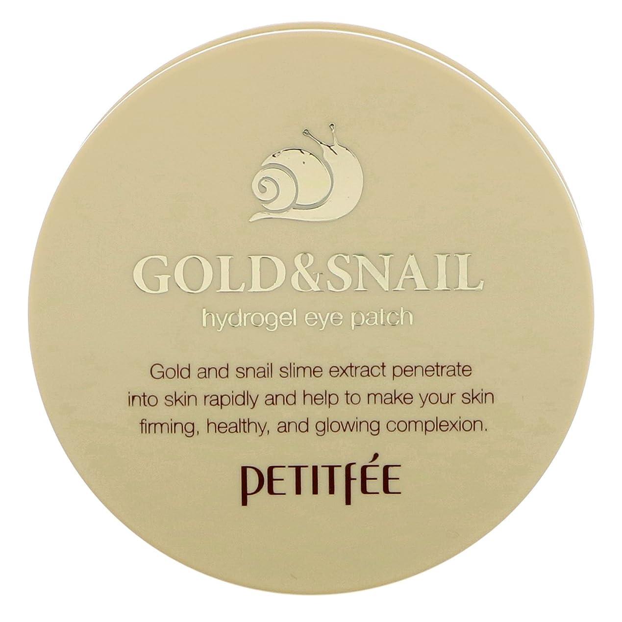 エスカレート体花瓶PETITFEE Gold and Snail Hydrogel Eye Patch (並行輸入品)