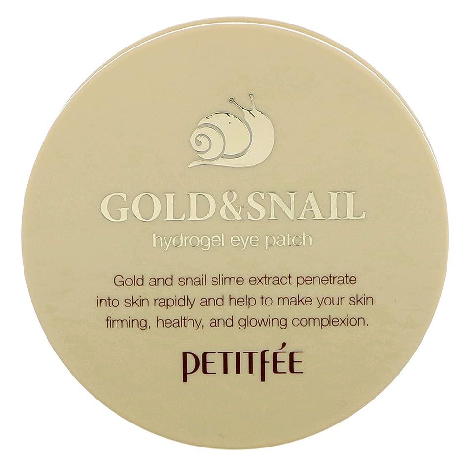 地上の確立します見捨てるPETITFEE Gold and Snail Hydrogel Eye Patch (並行輸入品)