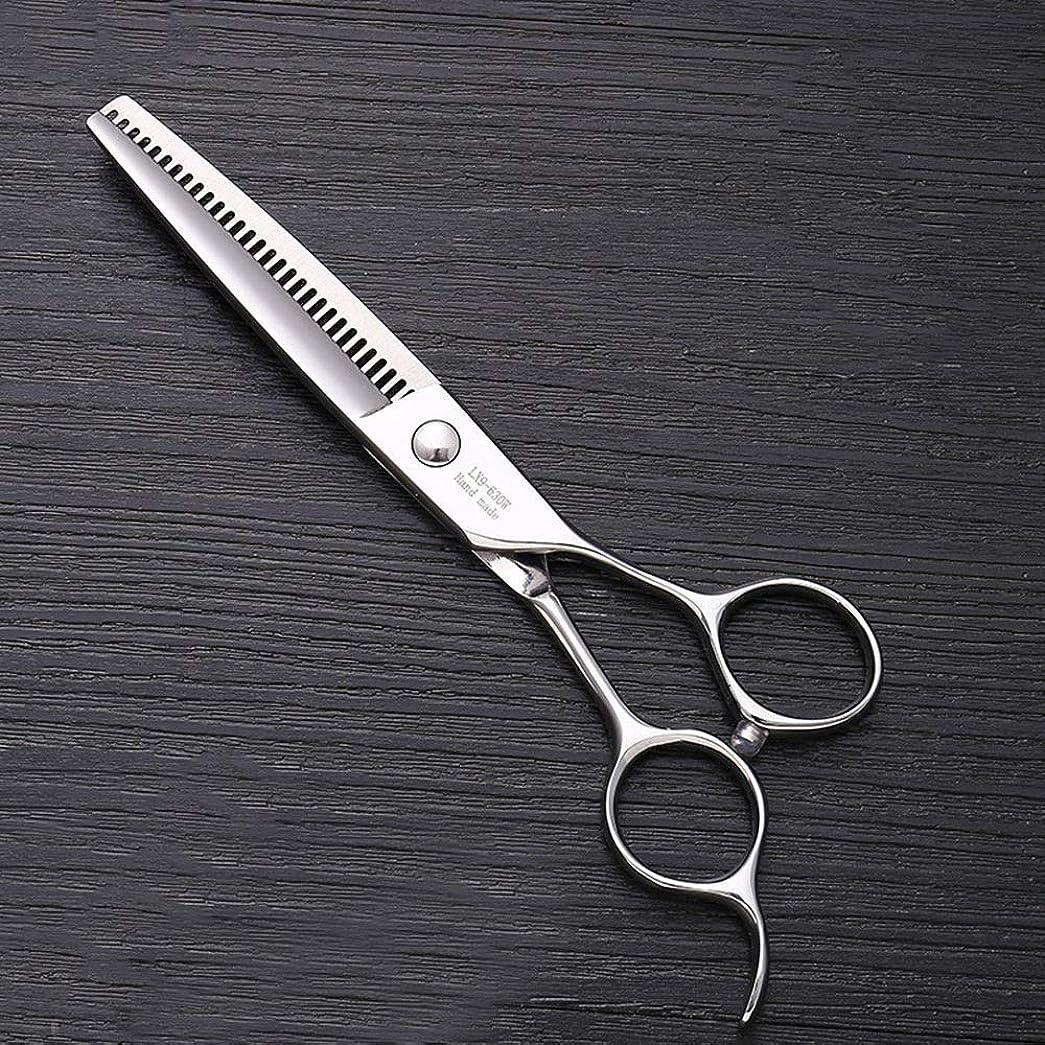 ピーブ何故なの印をつける6インチステンレススチールハイエンドプロフェッショナル理髪はさみ モデリングツール (色 : Silver)