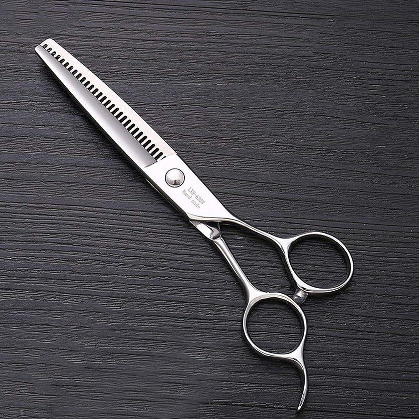 鳴り響く酸化物暫定の6インチステンレススチールハイエンドプロフェッショナル理髪はさみ モデリングツール (色 : Silver)
