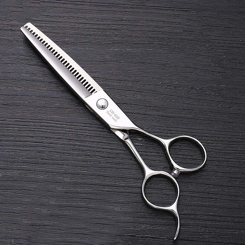 レコーダーレビュアーボンド6インチステンレススチールハイエンドプロフェッショナル理髪はさみ モデリングツール (色 : Silver)