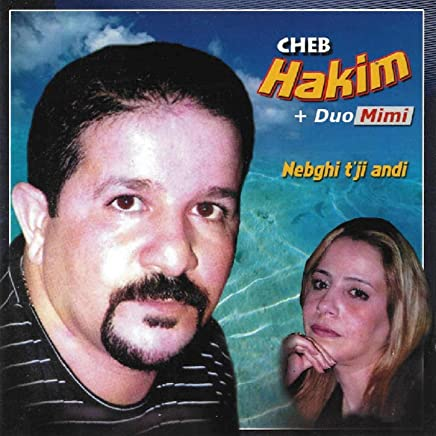 HEZI RASSEK MP3 CHAIB TÉLÉCHARGER CHEIKH