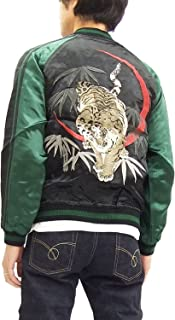 Script Japanese Souvenir Jacket SSJ-010 Tiger Men's Sukajan
