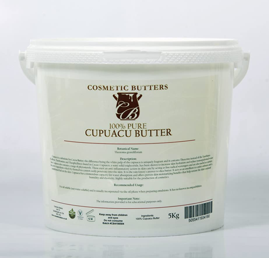 追跡回転デコードするCupuacu Virgin Butter - 100% Pure and Natural - 5Kg