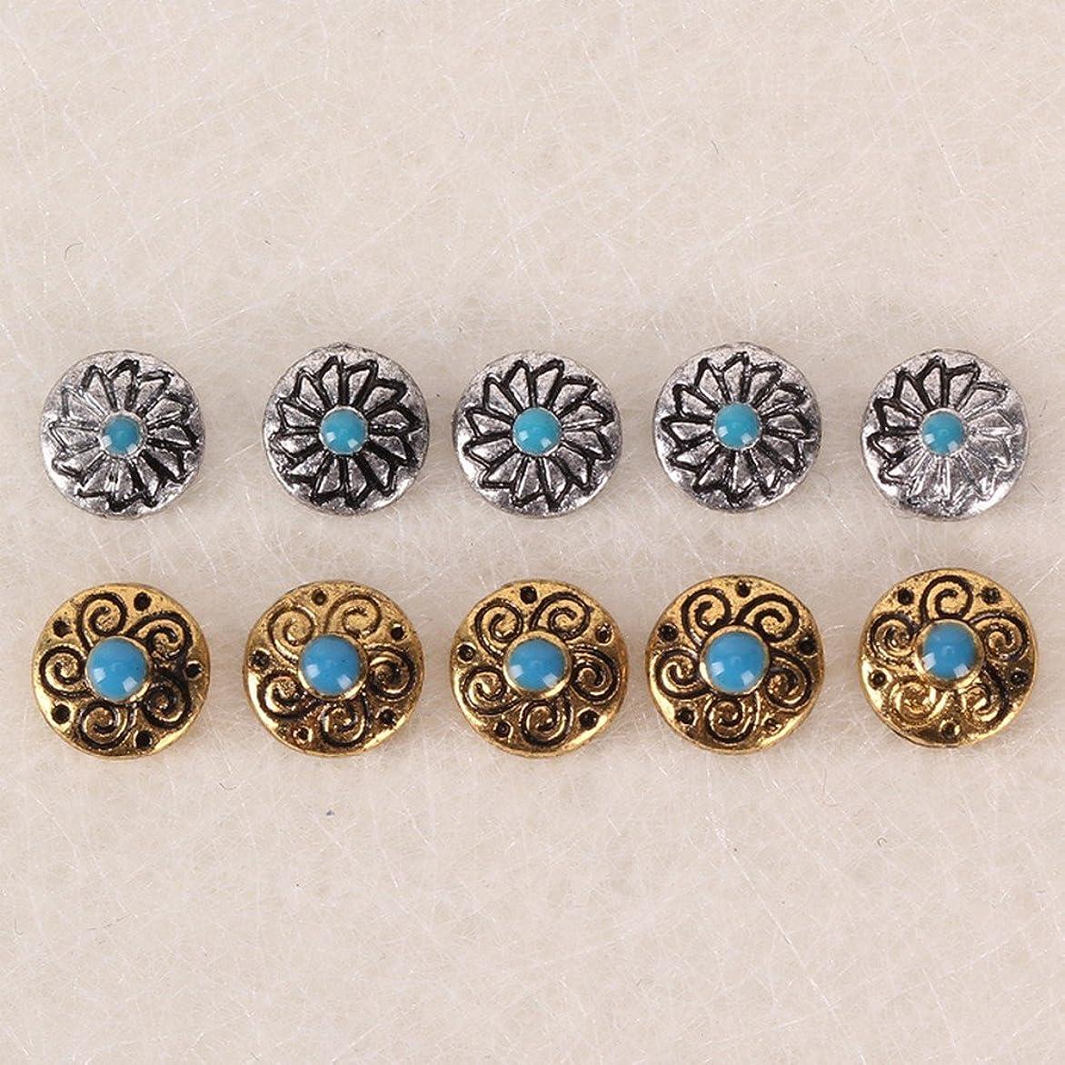 時計テクニカル落ちたネイルパーツ ネイル用品 ターコイズストーンパーツコンチョ パーツ ミニ コンチョ 約5mm 10個入り アンティーク風 ゴールド/シルバーの2色