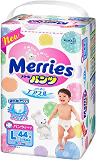KAO Diapers Merries Sarasara Air Through Pants L-Size ( 9~14kg) 44sheets, Parallel Import Product, Made in Japan