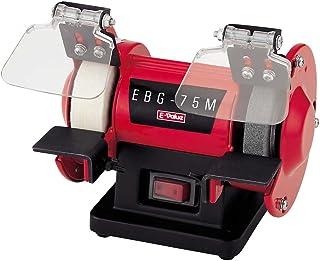 E-Value ミニベンチグラインダー 砥石径75mm EBG-75M