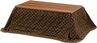 ウォールナット調こたつ(布団セット) ウォールナット&ブラック色 長方形 90×50 HK-アメリカーノ 90長方形 布団付