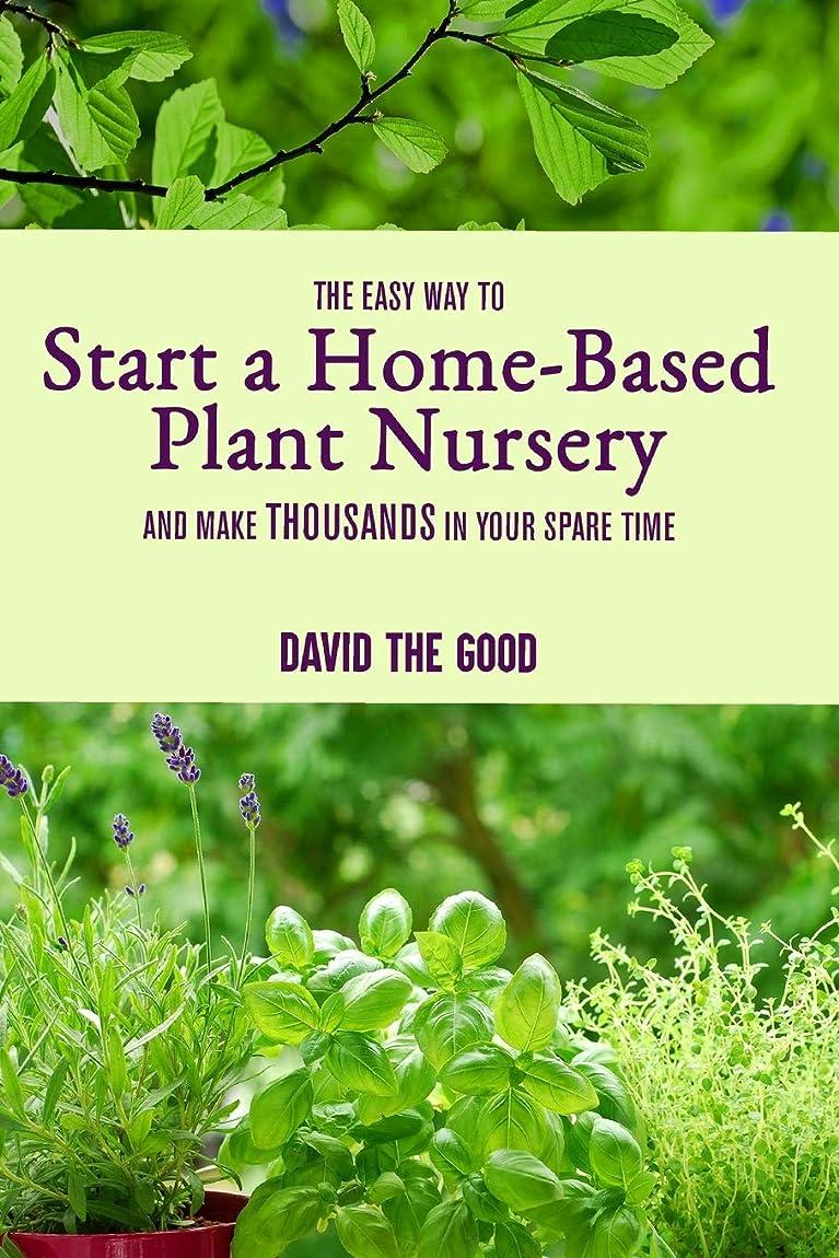 砂利段階抱擁The Easy Way to Start a Home-Based Plant Nursery and Make Thousands in Your Spare Time