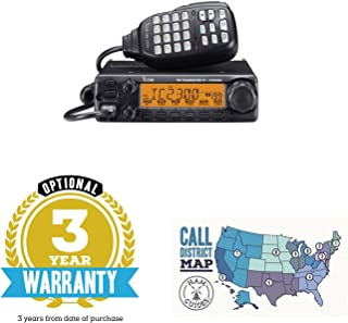 Bundle - 2 Items: Icom IC-2300H & Ham Guides TM Quick Reference Card - 3 Year Warranty