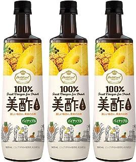 【3本セット】プティチェル 美酢 ミチョ パイナップル パイナップルお酢 900ml×3...