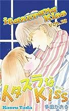 itazurana Kiss Vol. 16