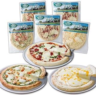 北海道 シェフのおすすめピザ 3種入り 5枚 約23cm バジルシーフード2枚 マルゲリータ2枚 こだわりチーズ1枚 ハーベスター八雲