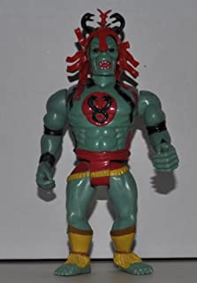 Mumm-Ra (1985) Original Series - Action Figure - Thunder Cats Doll Toy - Loose Out of Package & Print (OOP)