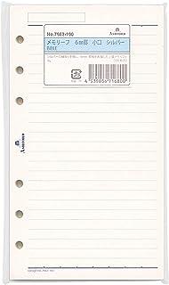バイブルサイズ 6mm罫線リーフ 小口シルバー(100枚)システム手帳リフィル 7662-100