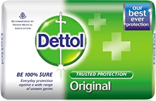 Dettol Soap Value Pack 3 Pieces X 125 gms (375 gms)
