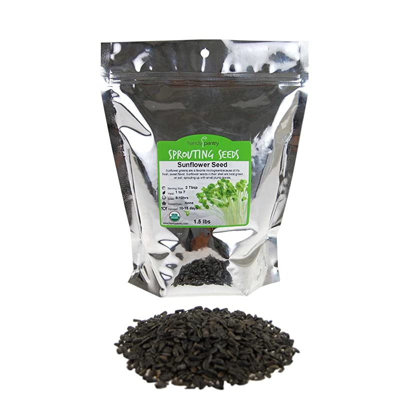 Organic Sunflower Sprouting Seeds (Shell On): 1.5 Lbs - Non-GMO, Black Oil Sun Flower Seeds: Edible Seed, Gardening, Hydroponics, Growing Micro Salad Greens, Sprouting, More