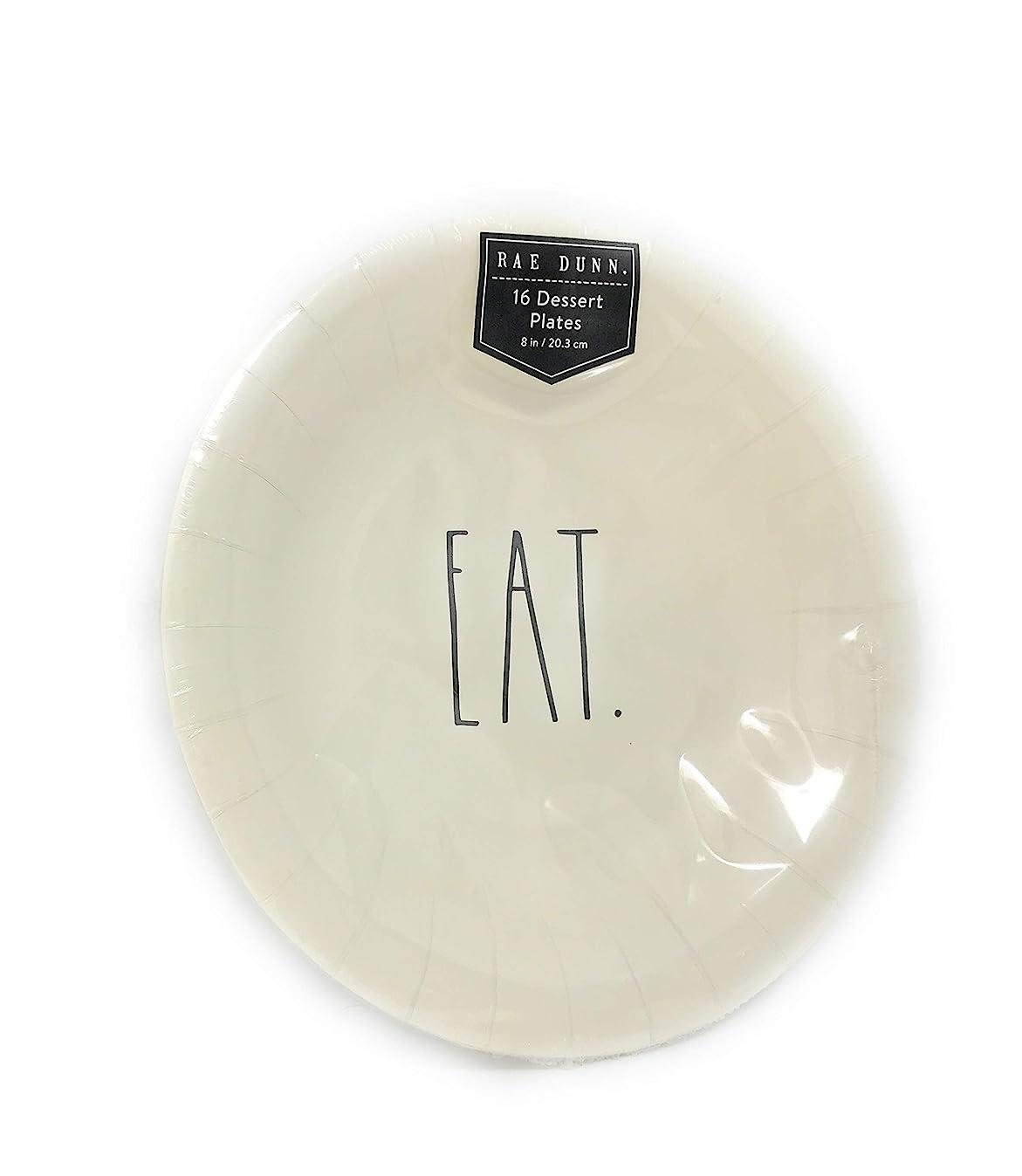 Rae Dunn Paper Plates Eat