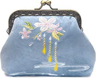 POPUCT Embroidery Floral Buckle Coin Purse Kiss Lock Wallet