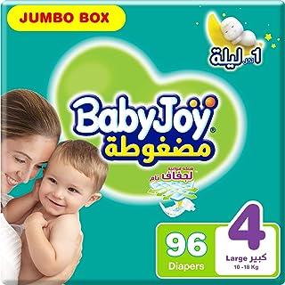 بيبي جوي الحشوة الماسية المضغوطة، مقاس 4، كبير، 10-18 كغ، الصندوق الجامبو، 96 حفاض