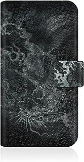 CaseMarket apple iPhone 6 (4.7インチ) (iPhone6) 手帳型 オリジナルデザイン スリム ケース [ 龍の咆哮 - 黒 ダイアリー ]