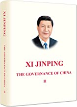 XI JINPING: THE GOVERNANCE OF CHINA Volume Two (English Version)