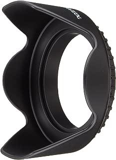 NinoLite 花形 レンズ フード 52mm ねじ込み式 カメラ レンズ 保護  フレアやゴーストを防ぐ Lens Hood