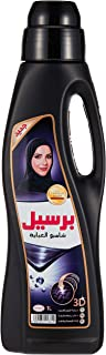 Persil Abaya Wash Shampoo - Classic (1 Litre), Abaya Liquid Detergent for Black Colour Protection, Long-lasting Fragrance ...