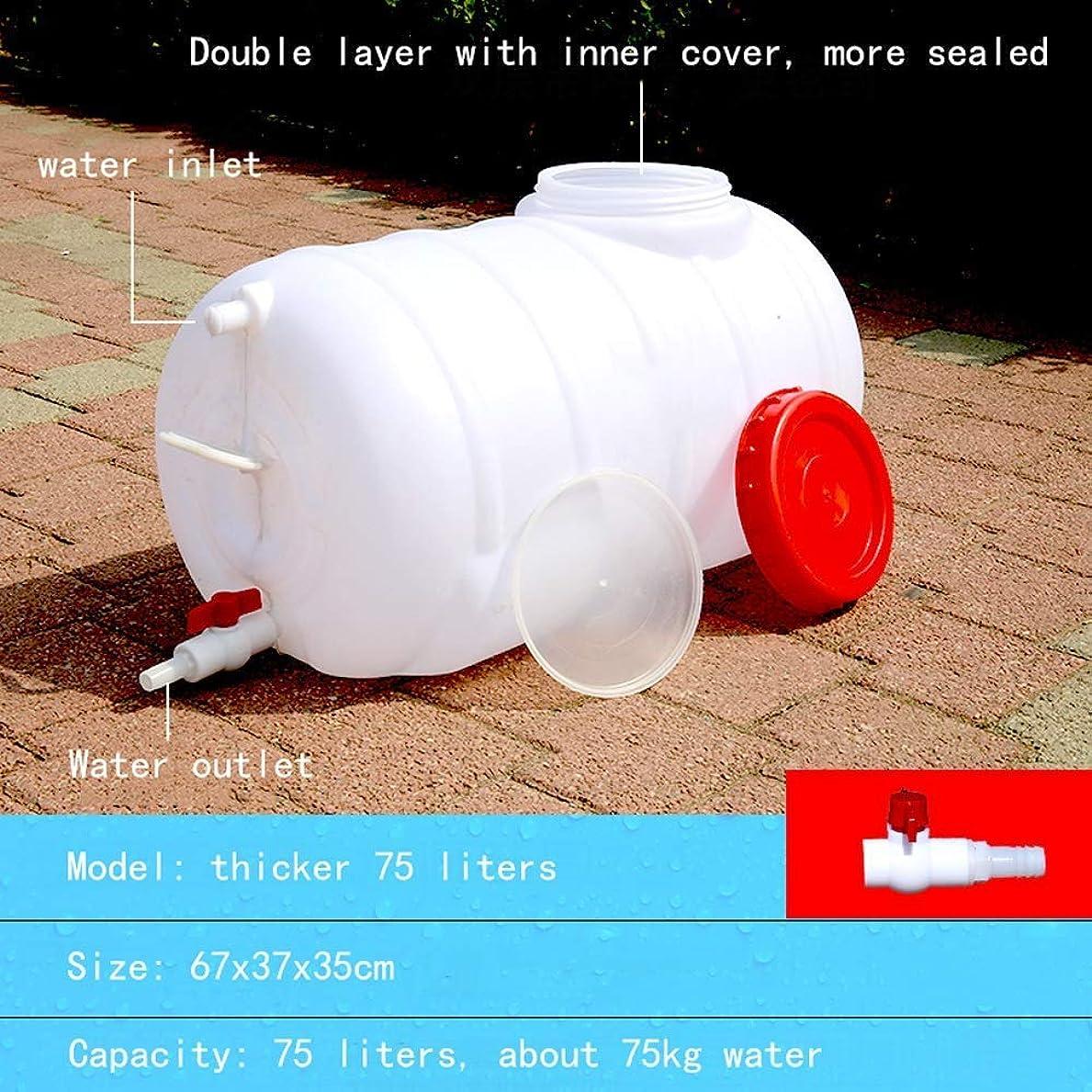 一瞬ロンドン因子太いラウンド - ふたプラスチック家庭の水バケツ水タンク大食品グレードスクエア水バケツで水のストレージバケツプラスチックバケツバケツ (Size : A)