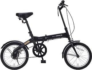 My Pallas(マイパラス) 折畳自転車16インチ M-100 コンパクト自転車 車に積めてレジャーに最適