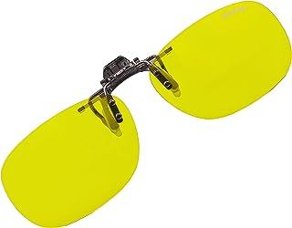 日本製 偏光 前掛け クリップ 式 サングラス メガネの上から 紫外線カット UVカット 超軽量 跳ね上げ式 男女兼用 キーパー 9324