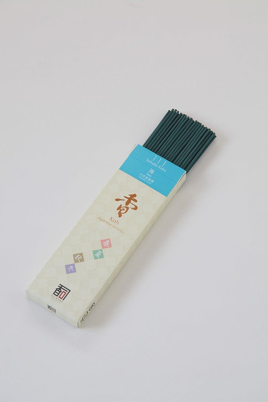 保存長いです形成「あわじ島の香司」 日本の香りシリーズ (春夏秋冬) 【111】  ◆海◆