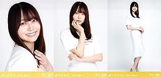 乃木坂46 2020年6月度月間ランダム生写真 マーメイドスカート 3種コンプ 弓木奈於
