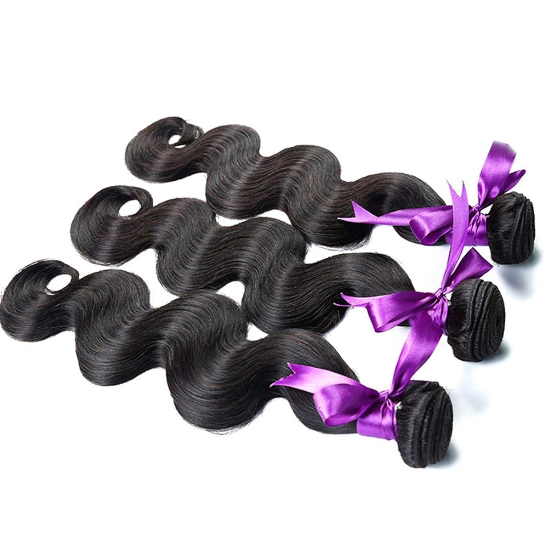 十一能力カプラーヘアエクステンションヘア織り実体波ヘアバンドル8aグレード人間の髪織りナチュラルカラー非レミーヘアエクステンション12-28インチ3バンドル (Stretched Length : 14 16 16 inches)