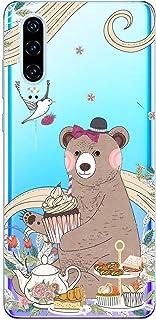 Oihxse Funda Dibujos Animal Lindo Compatible Motorola Moto G8 Power Carcasa Transparente Clear Silicona TPU Gel Suave Case...