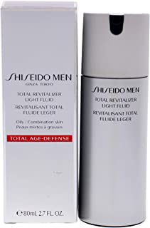Shiseido Total Revitalizer Light Fluid for Men 2.7 oz Serum