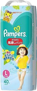 【パンツ Lサイズ】パンパース オムツ さらさら風通しパンツ (9~14kg) 40枚