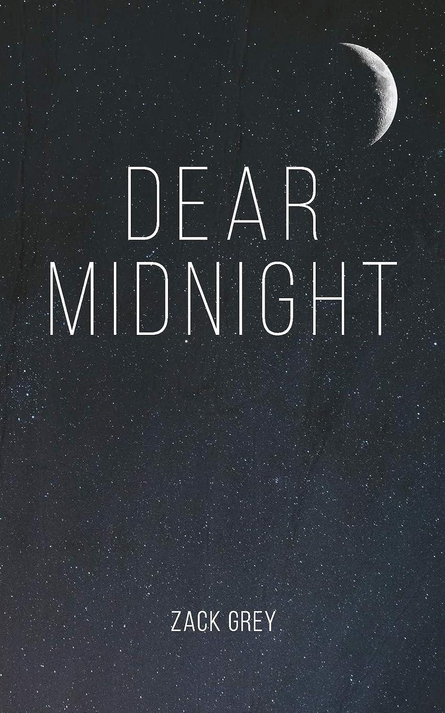 スチュワード弱まるヘアDear Midnight