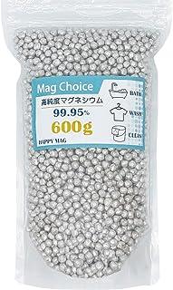 [Amazon限定ブランド] Mag Choice【大容量600g】マグネシウム 粒 ペレット 高純度 99.95% 洗濯 部屋干し 臭い 消臭 水素水 水素浴 風呂 掃除 DIY 5mm HAPPY MAG