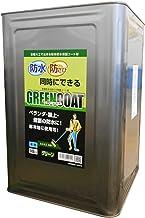 丸長商事 紛体防水&防さび保護コート材 グリーンコート 水性 18kg グリーン