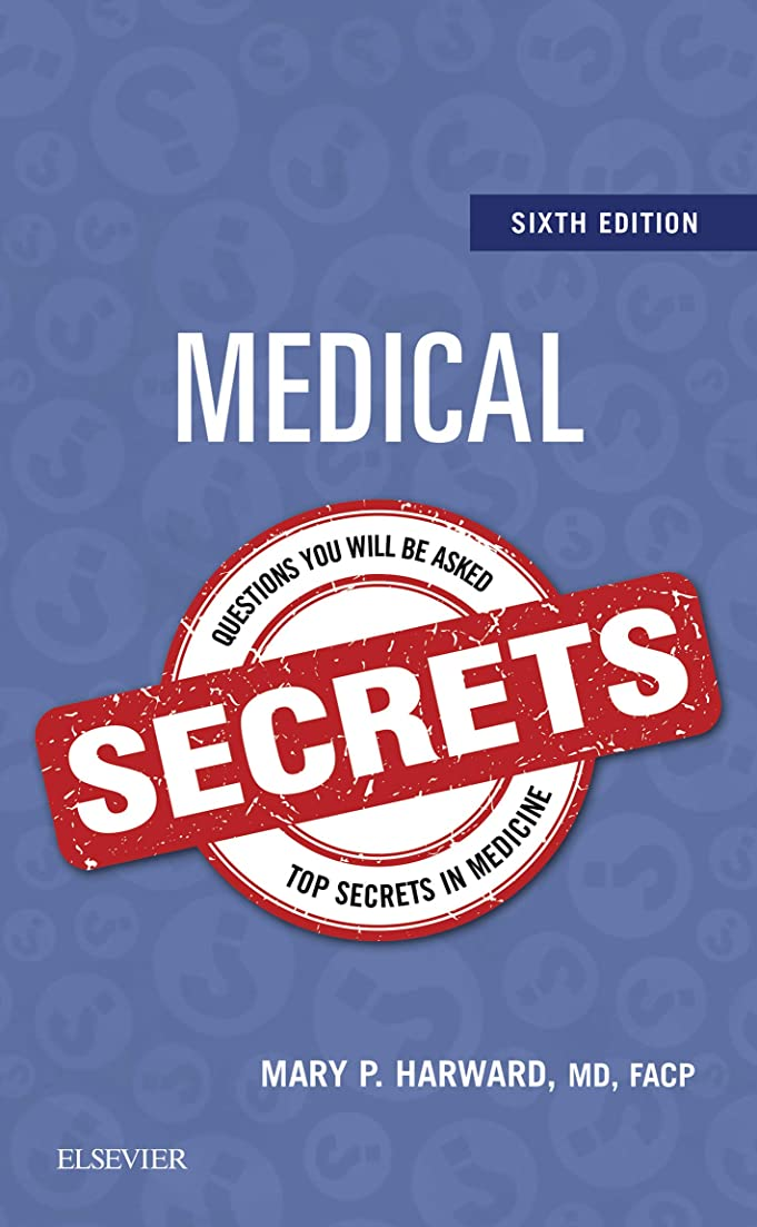 モスク受信機トリップMedical Secrets E-Book (English Edition)