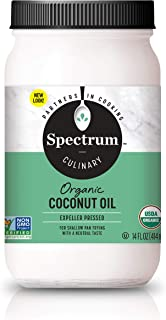 Spectrum Diversified Naturals Refined Coconut Oil, 14 fl oz